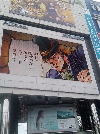 jojo_aluta011_R.jpg
