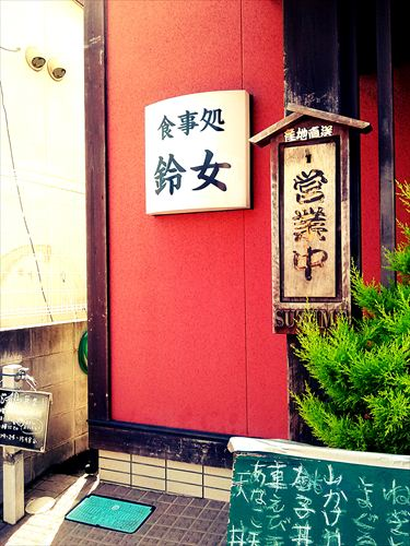 jojosyu-to003_R_20130630135647.jpg