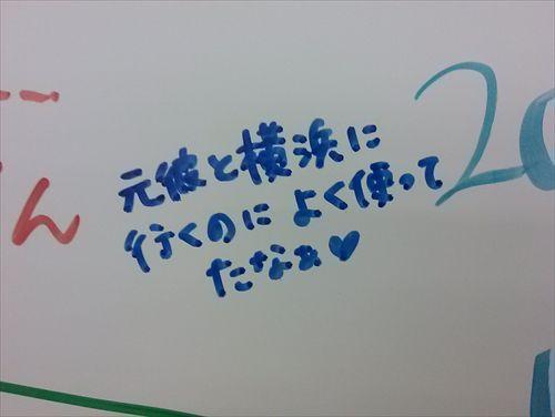 touyoko010_R.jpg