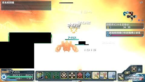 強烈なミサイル攻撃…!
