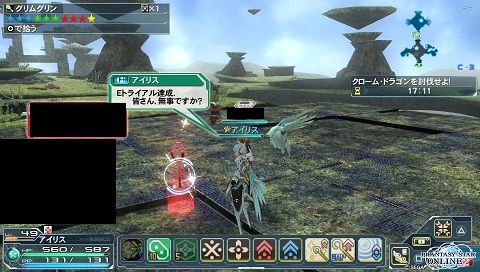 ☆10武器が!