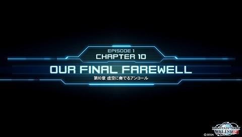 エピ1終わり!