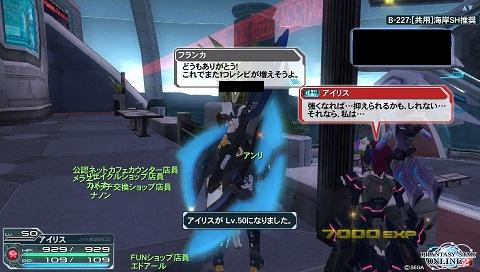 黒リスさんHu50!
