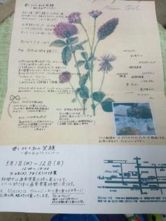 moblog_2a2d900f.jpg