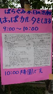 moblog_e1c47e59.jpg