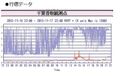 131117-1.jpg