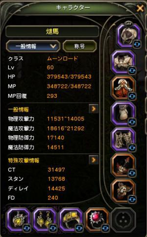 bandicam+2013-05-31+04-14-22-892_convert_20130531041610.jpg
