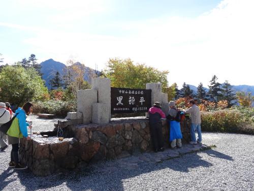 立山黒部アルペンルートの旅