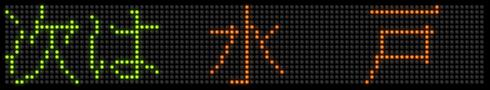 LED_mito1.png