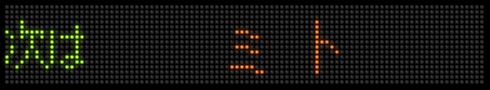 LED_mito3.png