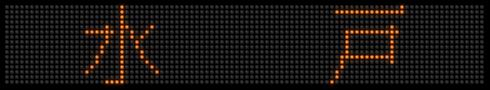 LED_mito4.png
