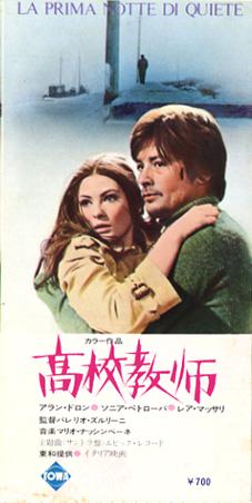 1973-09_高校教師