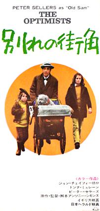 1975-10_別れの街角
