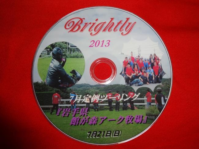 DSC00713_convert_20130811090024.jpg