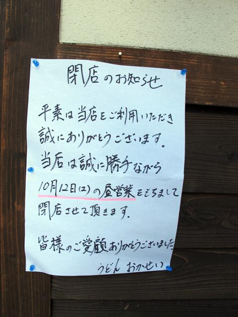 IMG89n (3)