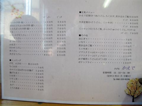IMG89p (3)