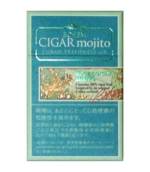 Bohem_Cigar_Mojito ボヘーム・シガー・モヒート シガー ボヘーム モヒート カクテル