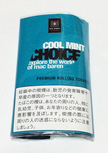 CHOCE_COOLMINT CHOICE チョイス・クールミント チョイス MACBAREN マックバレン 手巻きタバコ シャグ RYO