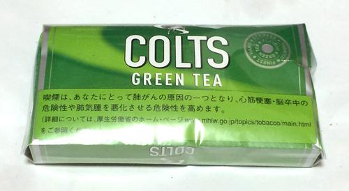 シャグ 手巻きタバコ フレーバーシャグ COLTS_GREEN_TEA コルツ・グリーンティー COLTS コルツ グリーンティー