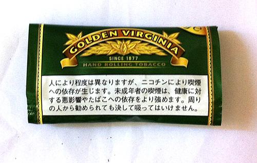 シャグ 手巻きタバコ GOLDEN_VIRGINIA ゴールデン・バージニ GV