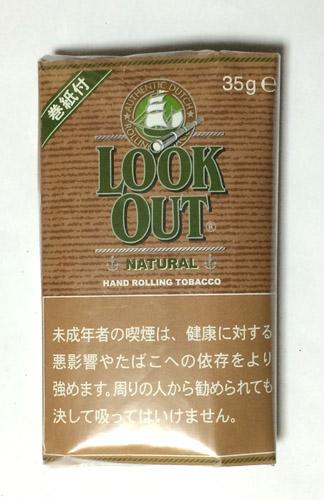 LOOK_OUT_NATURAL, LOOK_OUT, ルックアウト・ナチュラル, ルックアウト, shag, シャグ, 手巻きタバコ, RYO