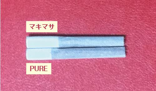 巻正 マキマサ makimasa 手巻きタバコ フィルター ロング