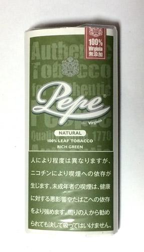 PEPE_NATURAL_RICH_GREEN PEPE ペペ・ナチュラル・リッチグリーン ペペ 無添加 バージニアブレンド 手巻きタバコ シャグ RYO