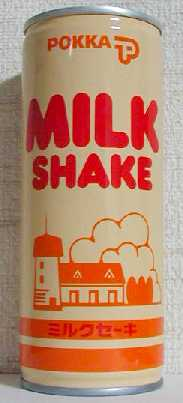 p-shake1.jpg