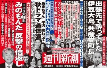 20131024.jpg