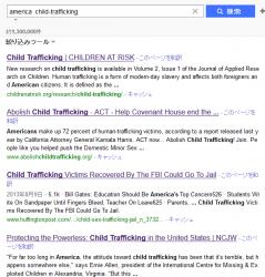 child-trafficking.png