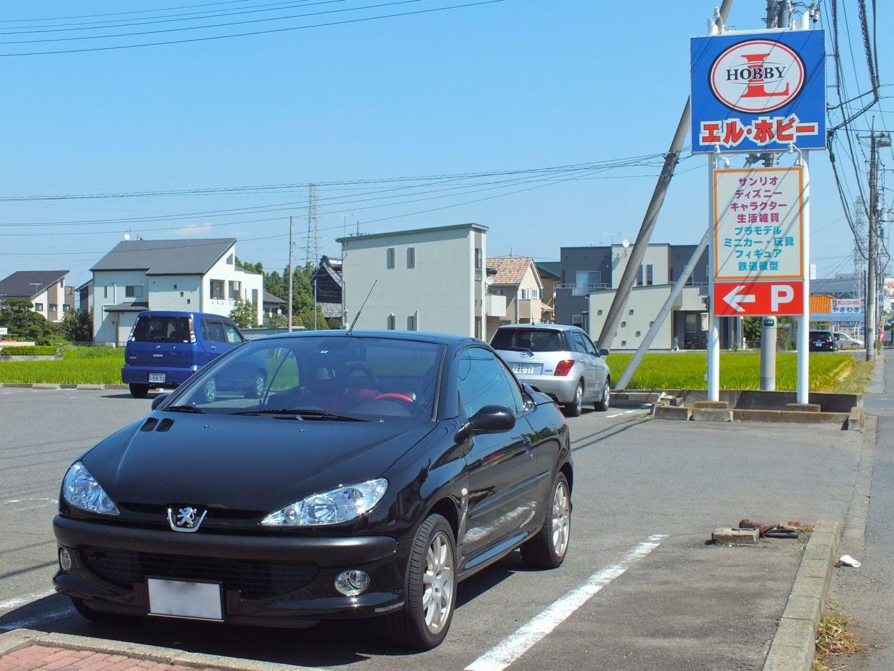 DSCF9392.jpg