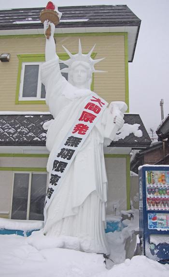 2013函館冬-5