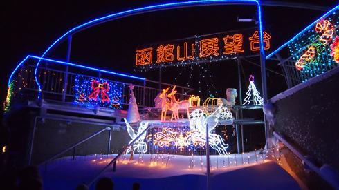 2013函館冬-7