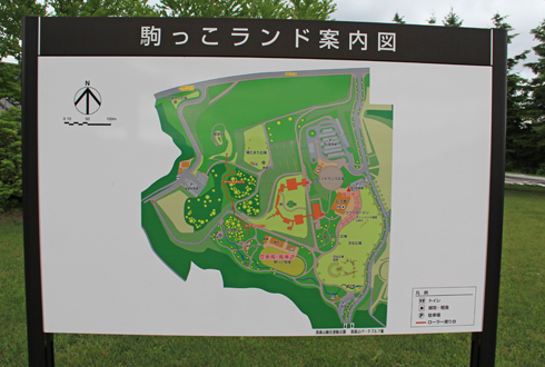 駒っこランド2012-1