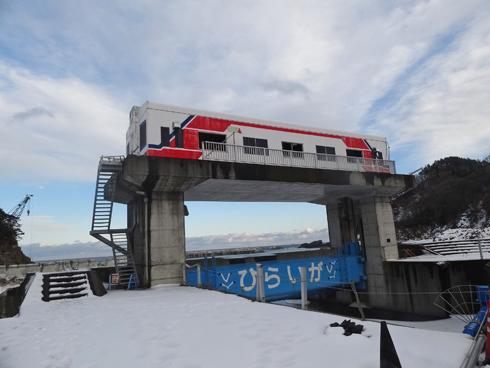 田野畑2013-8