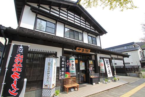角館桜2013-9