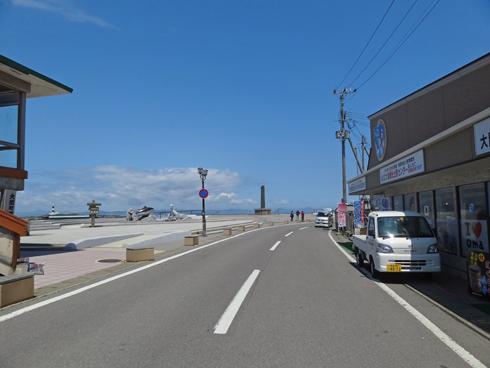 大間崎2013-4
