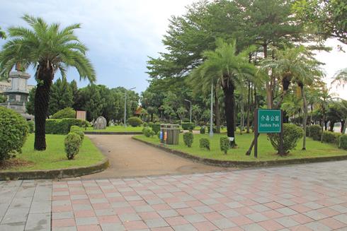 台湾総統府-1
