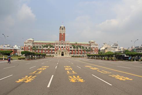 台湾総統府-5