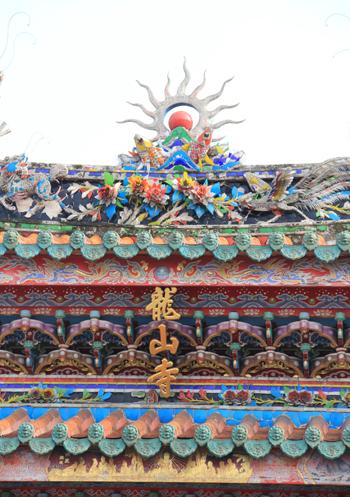龍山寺-2