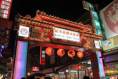 台湾の夜市-2