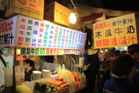 台湾の夜市-6