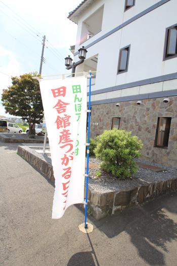田んぼアート2013(2)-2