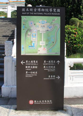 故宮博物院-2
