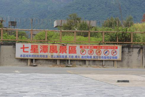 花蓮駅-11