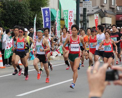 アップルマラソン2013-3