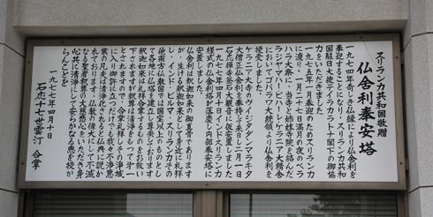 釜石大観音-13