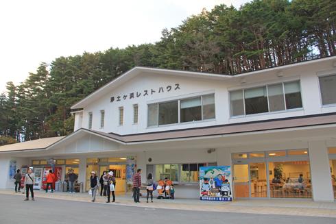 浄土ヶ浜2013-2