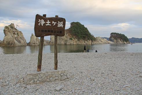 浄土ヶ浜2013-5