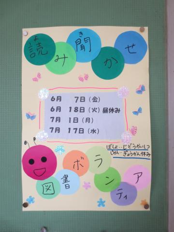 poster1_convert_20130608194548.jpg